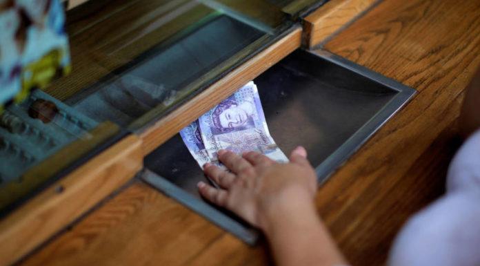 Prestamos Digitalizacion