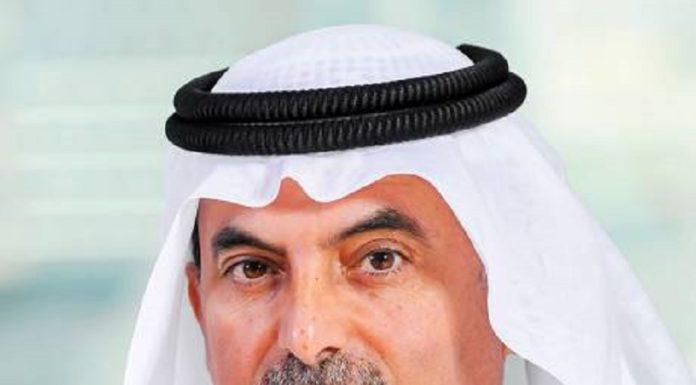 Banks UAE