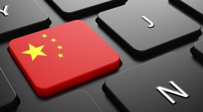 China Digital